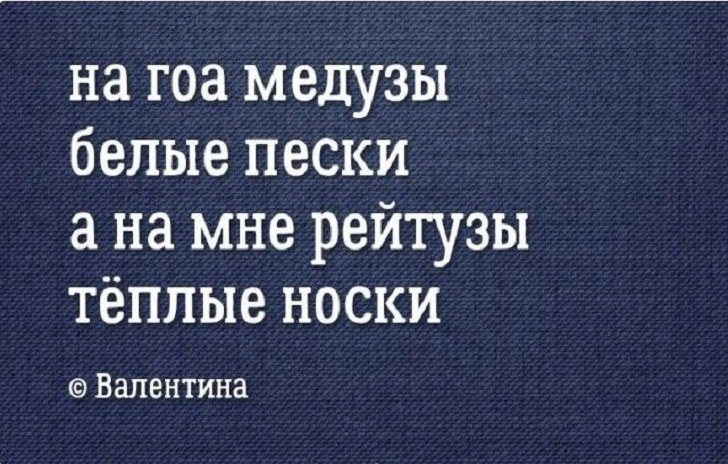 http://redler.ru/wp-content/uploads/2017/05/stishki2-min.jpg