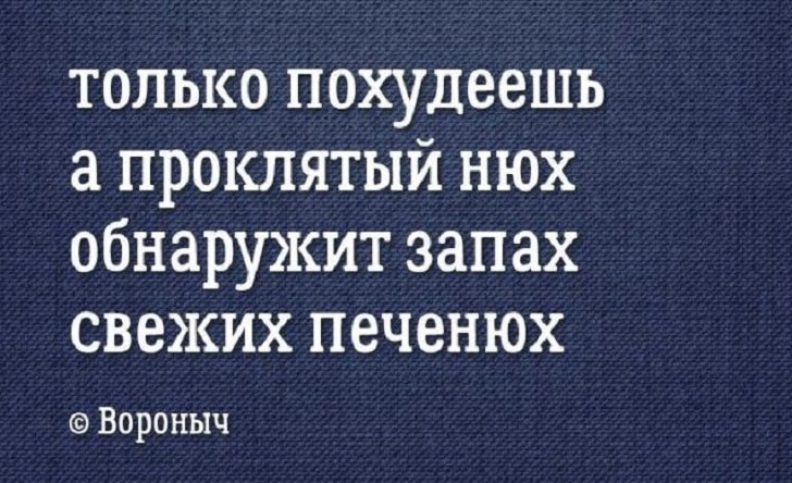 http://redler.ru/wp-content/uploads/2017/05/stishki4-min.jpg