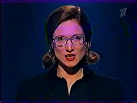 Что стало с Марией Киселевой? Ведущей передачи «Слабое звено»