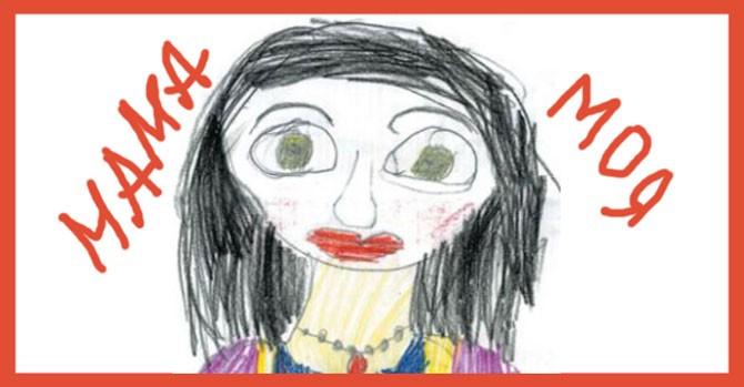 Папа плакал! Сочинение на тему «мамина внешность»