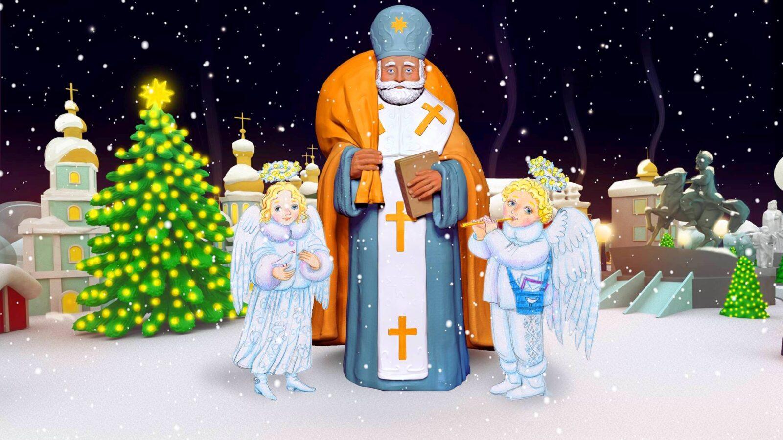 Как провести волшебный 19 день декабря — День Святого Николая