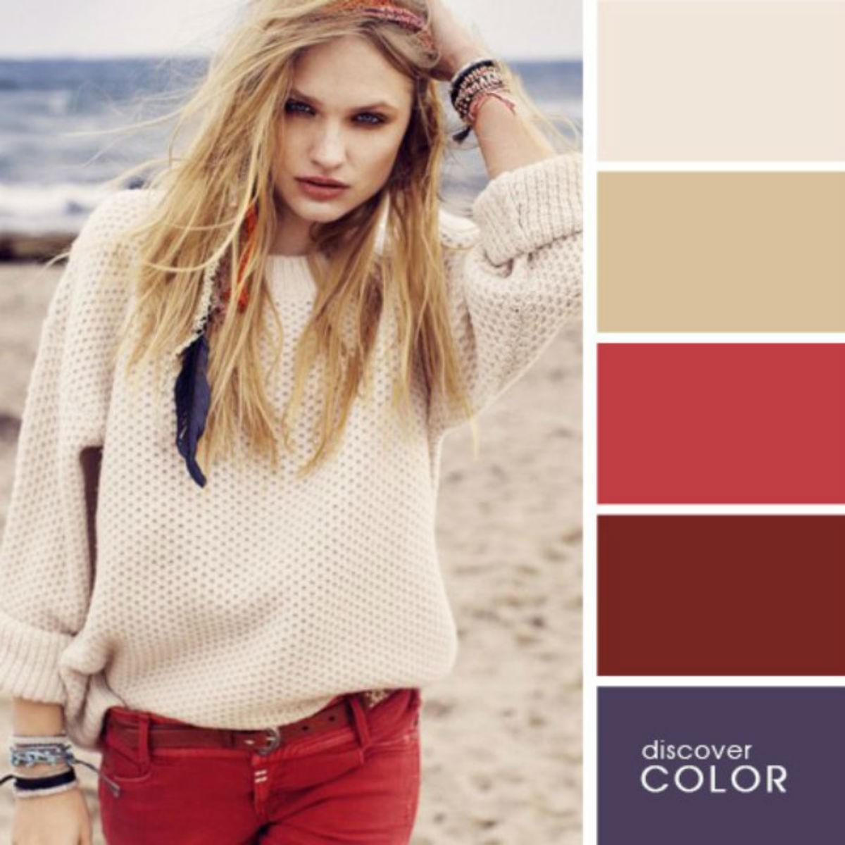 Идеальное сочетание в одежде для создания непревзойденного образа