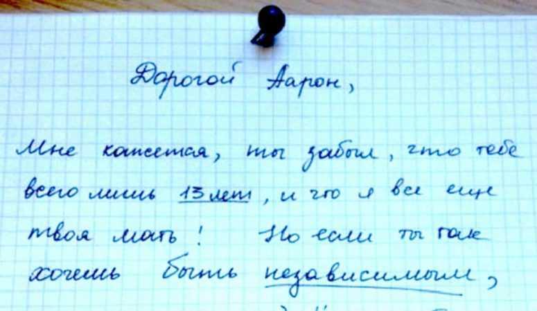 Желая наказать своего сына, мать написала письмо, но женщина даже не подозревала, что его прочитает весь интернет