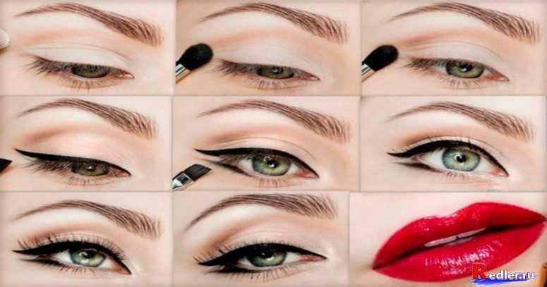 Как сделать красивый макияж самой себе фото пошагово