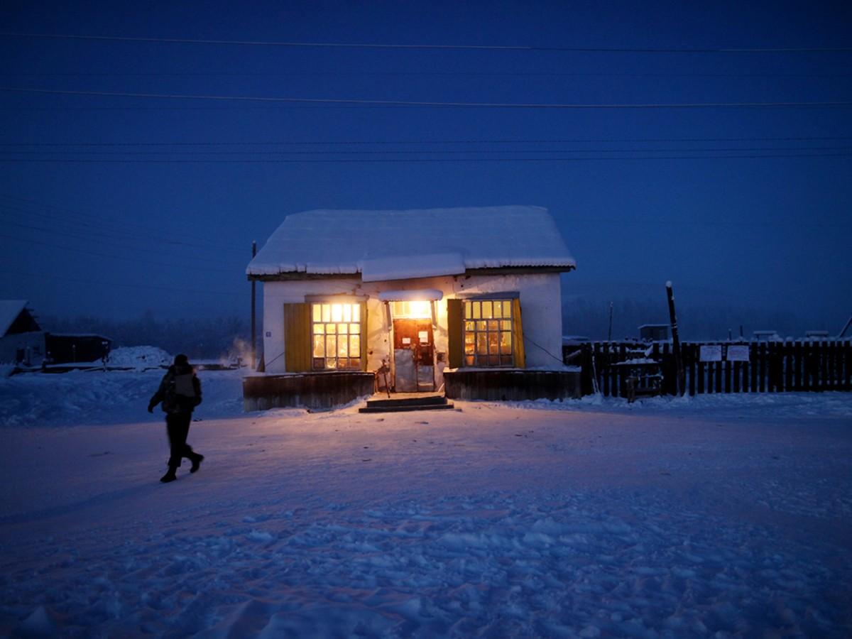 Как живется в самом холодном месте на земле
