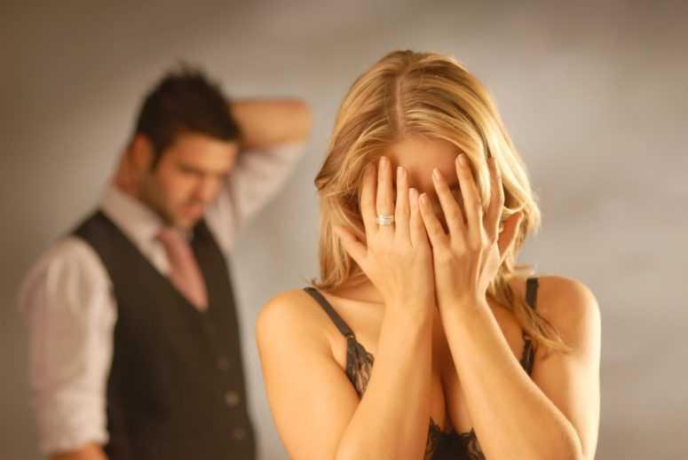 Привет из прошлого, как неудавшийся брак