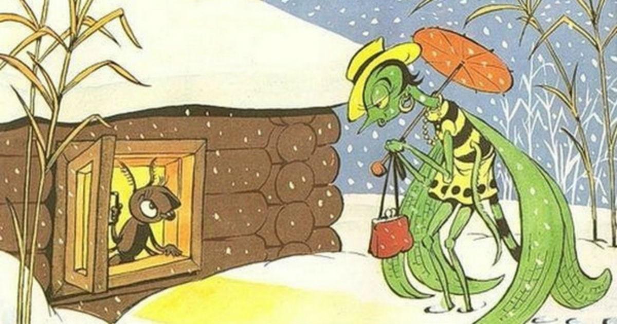 Новый хит интернета — сочинение Стрекоза и муравей