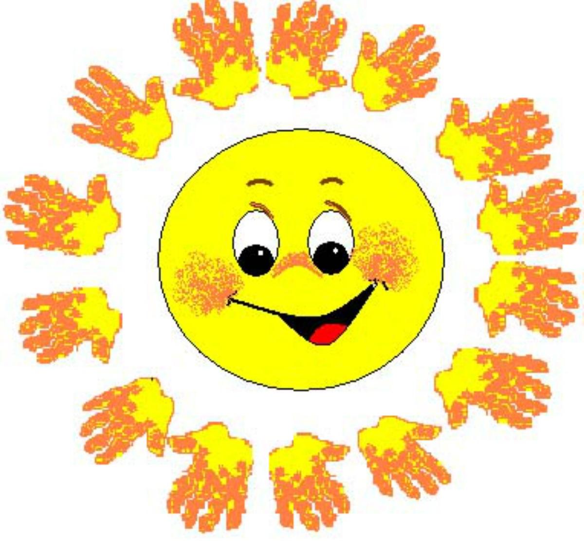 Очень солнечный тест: Выберите солнце и узнайте, о чем говорит ваш выбор