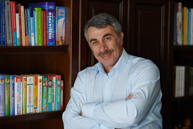 Правила доктора Комаровского — для психического здоровья семьи