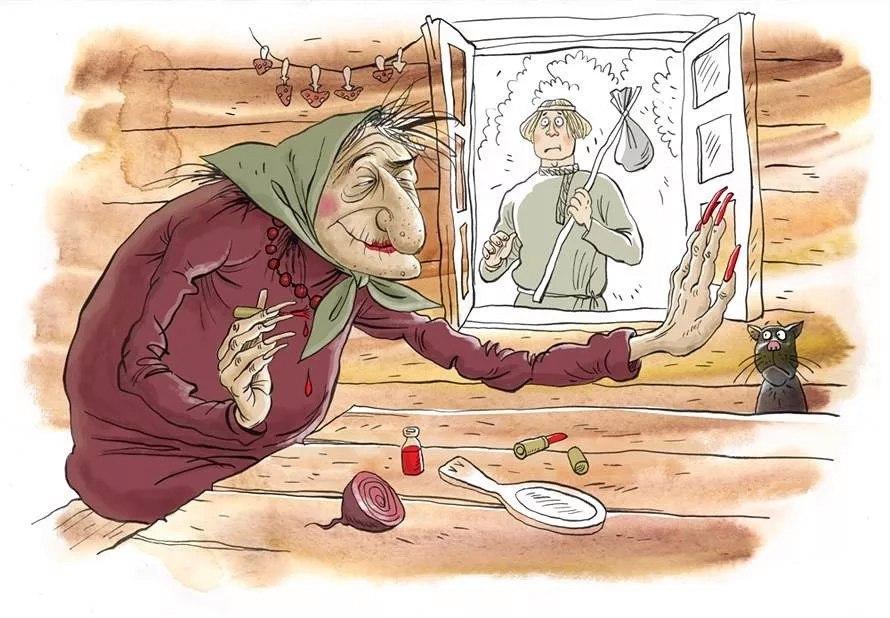 Картинки прикольная баба яга, поздравлением масленицы