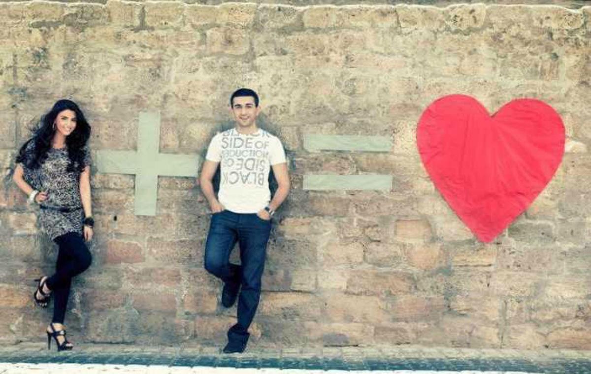 Картинки с надписью ищу любовь, днем