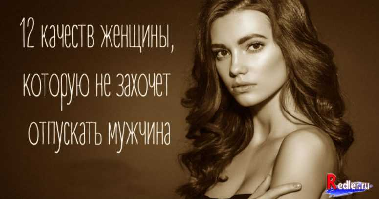 Картинки идеальная женщина с надписью, для